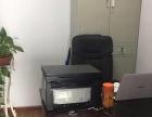 办公用品齐全、电脑设备齐全