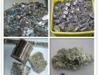 沈阳废锡回收 13700049279 沈阳贵金属回收 废金属