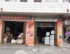 兴安县专业上门速修 彩电,洗衣机,微波炉,冰箱,空调,
