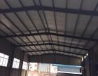 出售杭州二手钢结构厂房 二手钢结构库房 精品二手钢结构