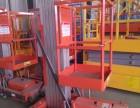 阳泉厂家升降机升降平台高空作业平台升降货梯仓库电梯安装