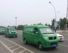 徐州正时达城市配送有限公司加盟 同城物流快递
