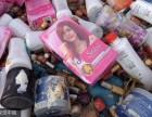 一般過期化妝品通常用什么方法處理,嘉定過期護膚品面膜銷毀報價