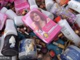 川沙化妆品销毁场所浦东地区的物资焚烧发电厂急求产品销毁公司