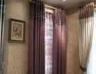 佛山五区窗帘维修 窗帘定做 真皮沙发清洗 蚊帐清洗
