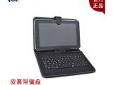 ivpad 7寸 8寸 9寸平板电脑mid皮质键盘包 169 通
