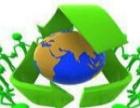 废品回收 专业塑料 聚乙,聚丙,聚酯,聚氯回收