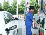中秋加油更便宜,油联天下加油卡