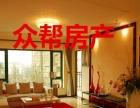 出租 翠桥话剧团家属楼 一室 限女生合租 位置好 不上坡