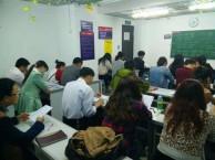 课外辅导英语,英语零起点,音标起步在周浦山木培训