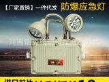 厂家批发 消防应急灯LED双头应急灯露营故障报警多功能应急照明灯
