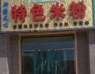 豫海南街6号楼 餐饮 商业街卖场