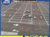 中国停车场划线行业领导品牌