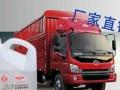 厂家超低价销售玻璃水 车用冷媒 洗车液 车用尿素液