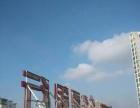 常州广告招牌 楼顶字 楼顶发光字 形象墙 标识标牌