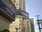汇银广场506平米出租,简单装修,随时看房,徐家汇地铁口