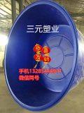 山东6吨食品腌制桶敞口桶6T泡菜桶清洗桶M桶