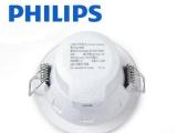 飞利浦闪轩LED筒灯3.5寸/6.5W/80082 特价批发/大