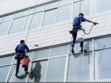 中山南头高空清洗 高空作业-中山市大家乐清洁公司