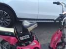 粉色爱玛电动车720元