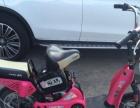 粉色爱玛电动车