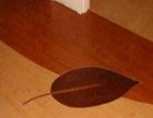 阿克索加盟 地板瓷砖 投资金额 1万元以下
