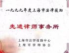 上海市青浦区房产纠纷案件法律咨询