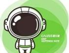 盖乐星奶茶加盟总部在哪?盖乐星奶茶加盟电话多少?