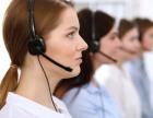 欢迎进入%)安阳科龙空调各点售后服务网站咨询电话