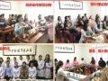 周口茶艺培训学校