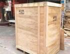 广州白云区上门三元里打木箱