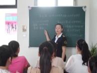 平度专业英语培训 零基础起步 速成实用 工作出国 教孩子