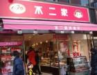 零食加盟店如何选择一个好的进货渠道