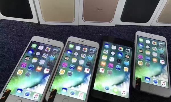 原装国行二手苹果iPhone