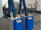 移动式焊烟净化器环保设备工业用焊接烟尘环评保用除尘环保设备