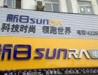 一家专注做电动车黄晓明和赵丽颖双星代言的上市公司