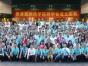 深圳MBA报读双学历,就选香港亚洲商学院