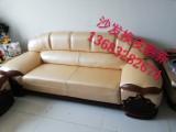 北京沙发翻新 真皮沙发翻新椅子维修翻新 包床头