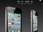 批发 苹果4代 原装苹果手机 iPhone4手机 苹果手机 正品智能手机