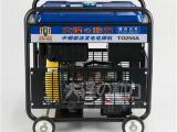 白城250A柴油发电电焊机