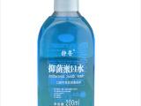 雅润静香抗菌消毒漱口水200ml装厂价直销 口腔护理用品