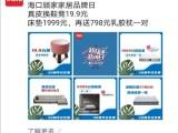 海南微信微博支付宝快手广告推广