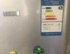 新飞冰箱低价出售 ,300元