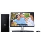 家用超低功耗i3级迷你主机28显示器全套低价转