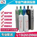 回收液氨-广州回收夜氨-珠海回收液氨