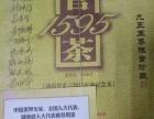安化黑茶加盟 烟酒茶饮料 投资金额 1-5万元