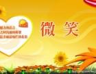 进入!洛阳(西工区)空调维修网站-移机-安装-j加氟服务电话