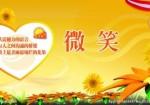 欢迎进入-洛阳志高空调-(全市)%售后服务网站电话