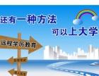 广州自考本科文凭有用吗,自考专升本文凭含金量高