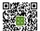 运城做网站公司 微信营销 400电话办理